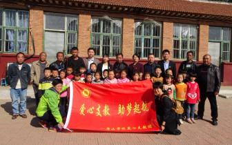 【唐院快讯】唐院党员志愿者开展义务支教活动