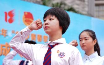 广州第25个成人宣誓仪式 逾10万18岁青年宣誓成人