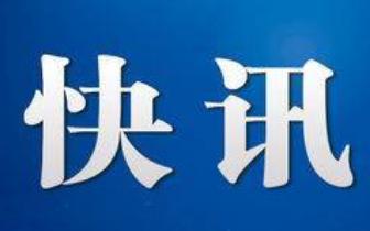 """南充市顺庆区委原常委、区政府原副区长秦水平 被""""双开"""""""