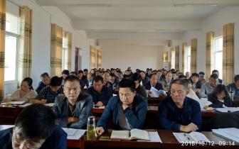 大新镇召开2018年度扶贫对象动态调整管理工作会议