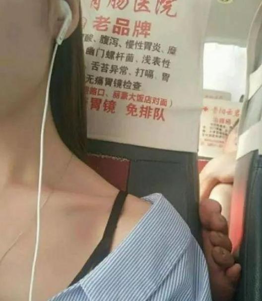 轻松一刻:面对女乘客的黑丝美腿,司机却