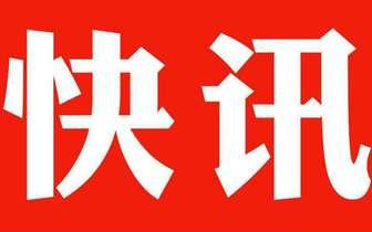 内江城区双苏路将实行交通管制,为期两天