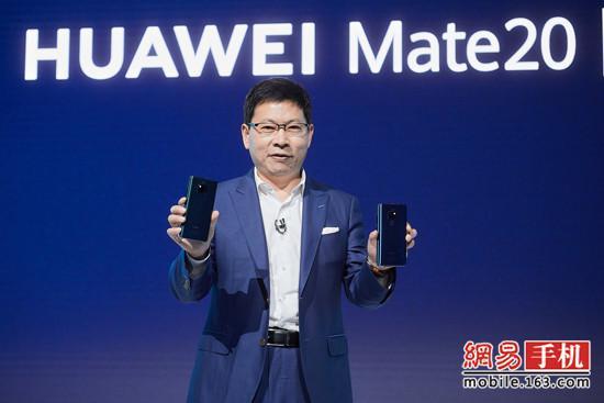 麒麟980+全新徕卡三摄加持 华为Mate20系列发布