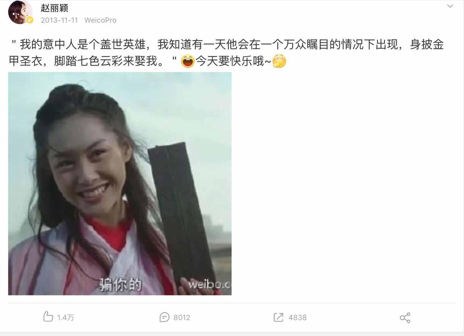 http://www.zgmaimai.cn/yulexinwen/125311.html