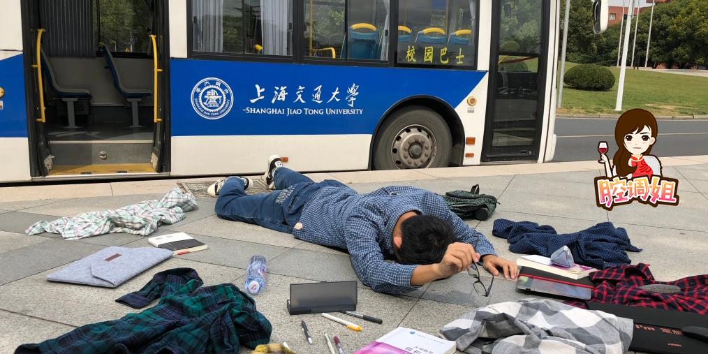 """上海交大学生""""摔倒""""后红了!网友:大一的吧"""