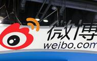赵丽颖冯绍峰宣布婚讯导致微博再宕机 微博回应