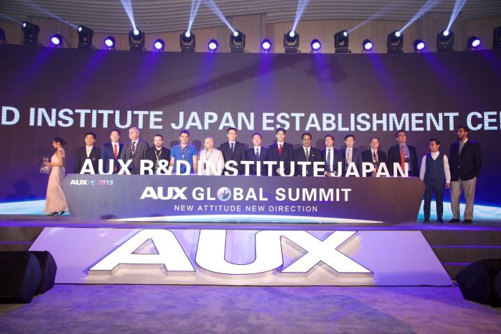 海外战略再提速,奥克斯速度打造空调业全球化先锋