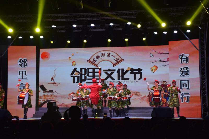 邻里守望 有爱同行 东钱湖首届邻里文化节大型文艺演出昨晚举行