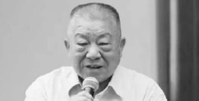 悼念 福建著名神经内科学专家慕容慎行教授逝世