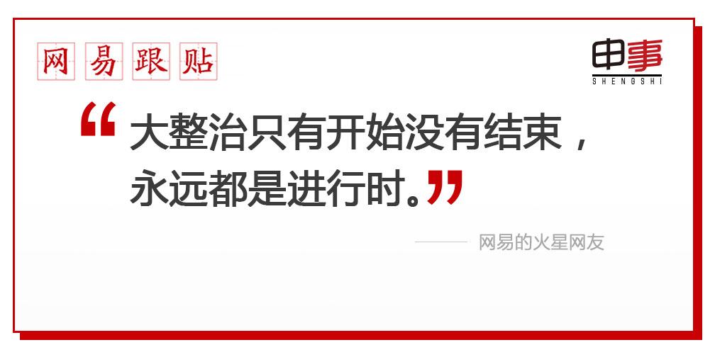 """10.17交警辟谣:""""最严交通执法""""消息不实"""