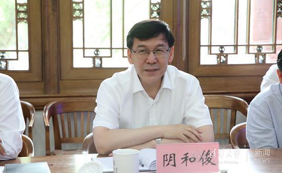 阴和俊任天津市委委员、常委、副书记