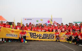 阳光保险护航石家庄马拉松 比赛当天完成8笔赔付