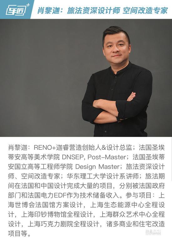 设计触手可及 跨界设计师与比亚迪秦Pro亲密接触