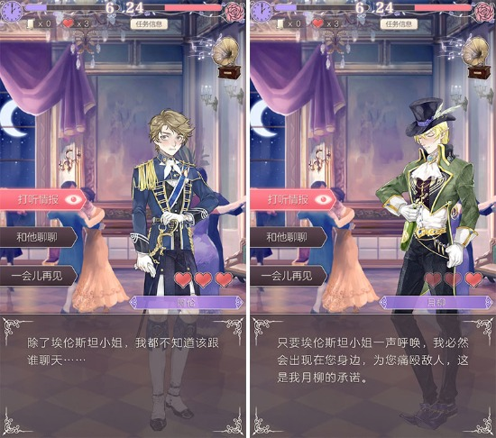 贵族少女的权力游戏 螺旋圆舞曲不删档测试今日开启