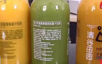 """2毛一斤的烂苹果榨成""""高档果汁"""" 这个品牌买过吗"""