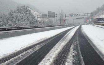 货车司机注意!阿坝境内这些路段实行冬季恶劣天气交通管制
