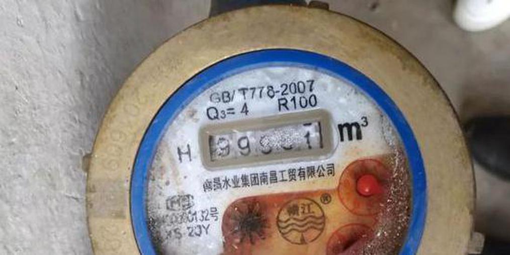 2个月水费56万元!南昌一户居民被天价账单吓懵了