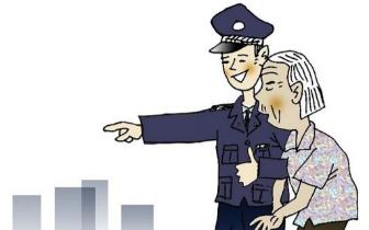 八旬老太太雨夜迷路 民警帮她重阳节前找到亲人