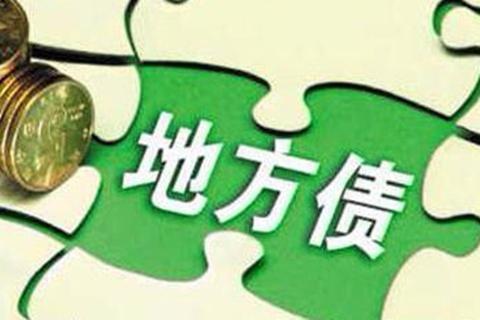 张晓晶:去杠杆仍会持续 政府杠杆率可适度提高