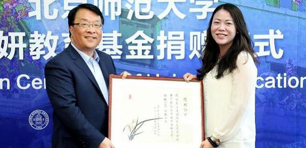 胡润女企业家榜:37岁杨惠妍蝉联中国女首富