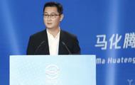 腾讯CEO马化腾:腾讯积极共建智能网联汽车生态