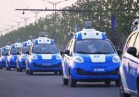 智能网联汽车大会开幕 北京市顺义区12家企业亮