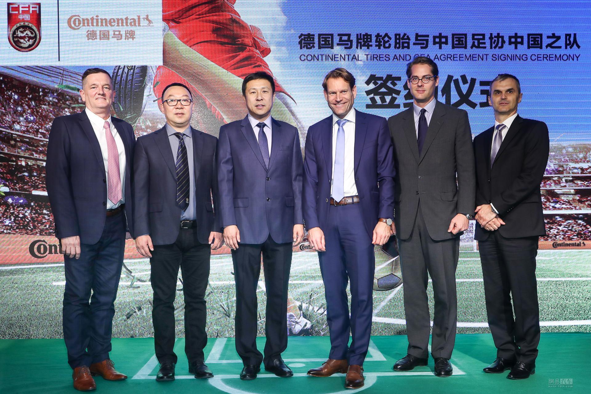 德国马牌轮胎续约中国足球队 履行对中国市场长期承诺