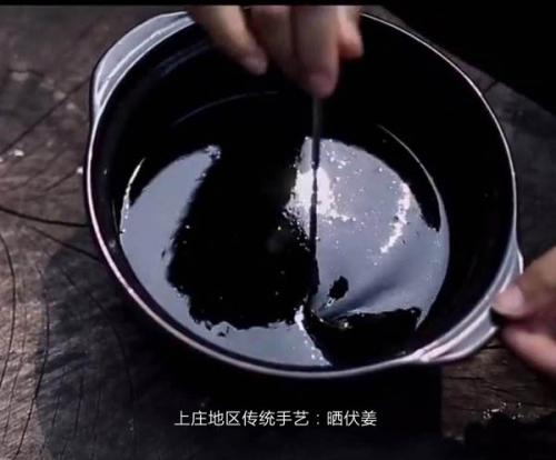 """上庄姜""""触电""""成网红,姜糖膏致富博爱人"""