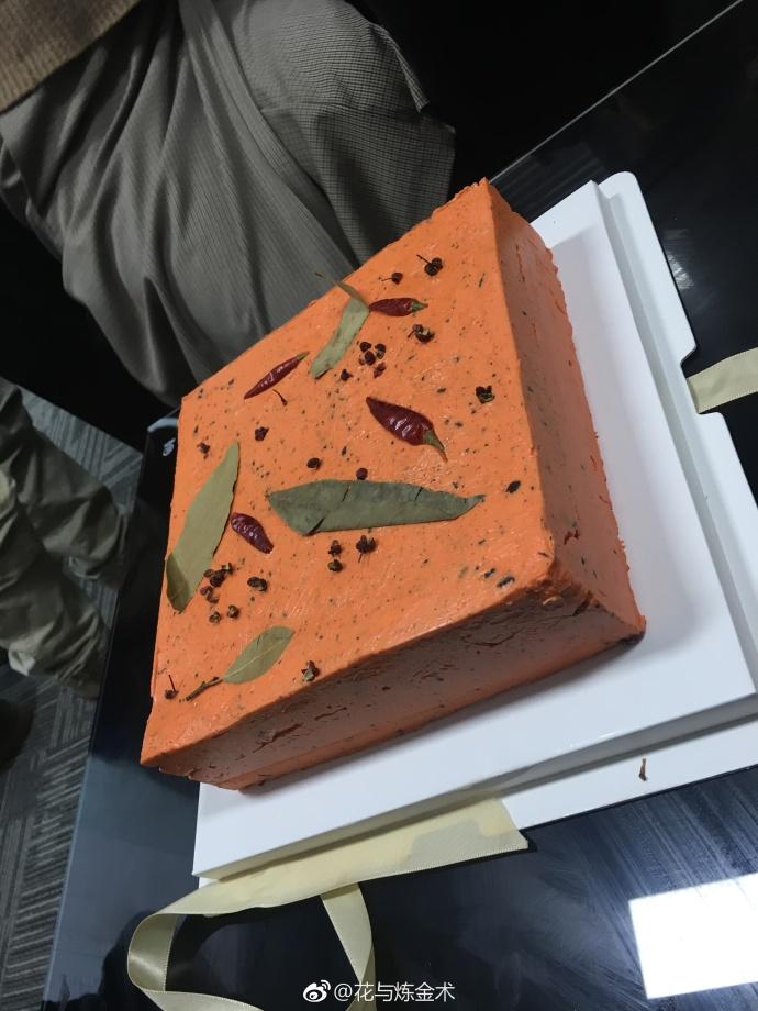 我們四川人,蛋糕都是要吃火鍋味的 (花與煉金術)