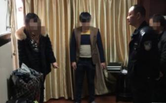 绵阳一酒店内6人吸毒2人死亡,酒店未登记赔偿8万
