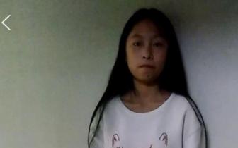 急转寻人!四川13岁女孩外出上学未归,已失联3天