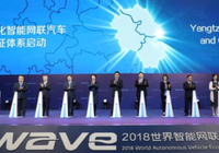 北京市将打造智能网联汽车示范区