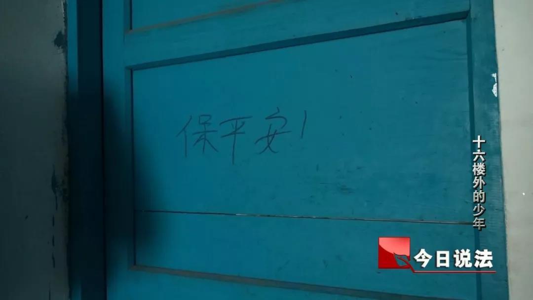 """江西老家的门和墙上,都被小李写了""""保平安""""(作者供图)"""