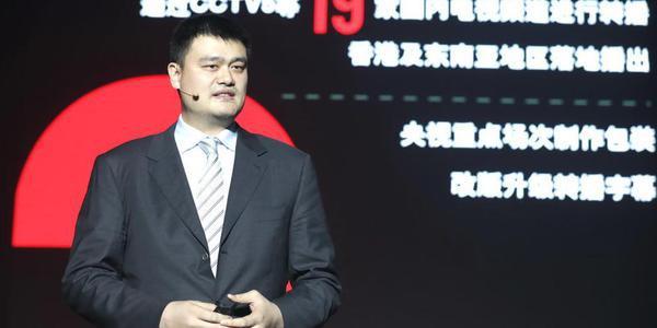 CBA联赛新赛季发布会 姚主席携李易峰亮相