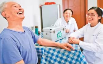 10月起达州市60周岁以上老人门诊免收挂号费!