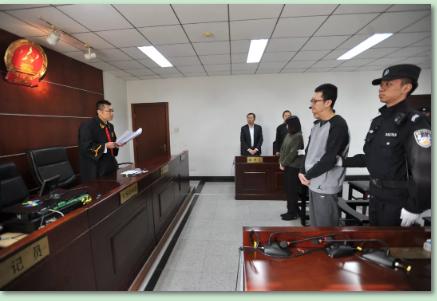 王宝强前经纪人宋�椿裥�6年 侵占业务款200