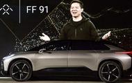 仲裁结果未出 恒大法拉第在北京成立汽车科技公司