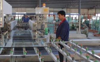 成都一玻璃加工厂因环境违法被罚11万元1人拘留