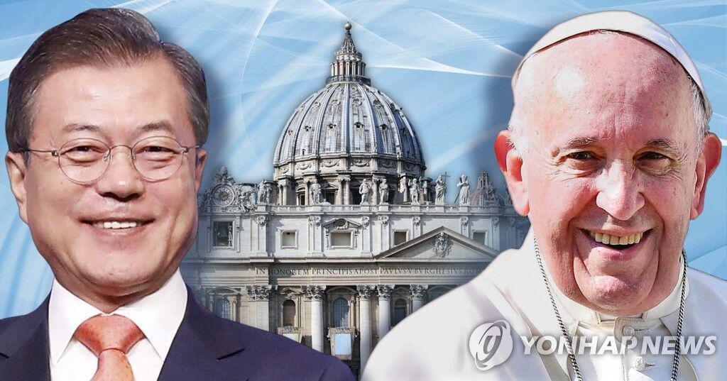 文在寅18日将和教皇会面 转达金正恩邀其访朝口信