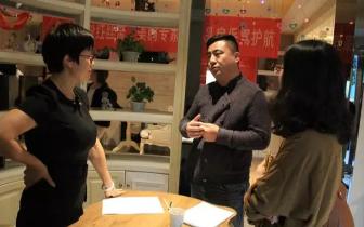 宁波市商务委联合多部门开展单用途商业预付卡现场执法检查