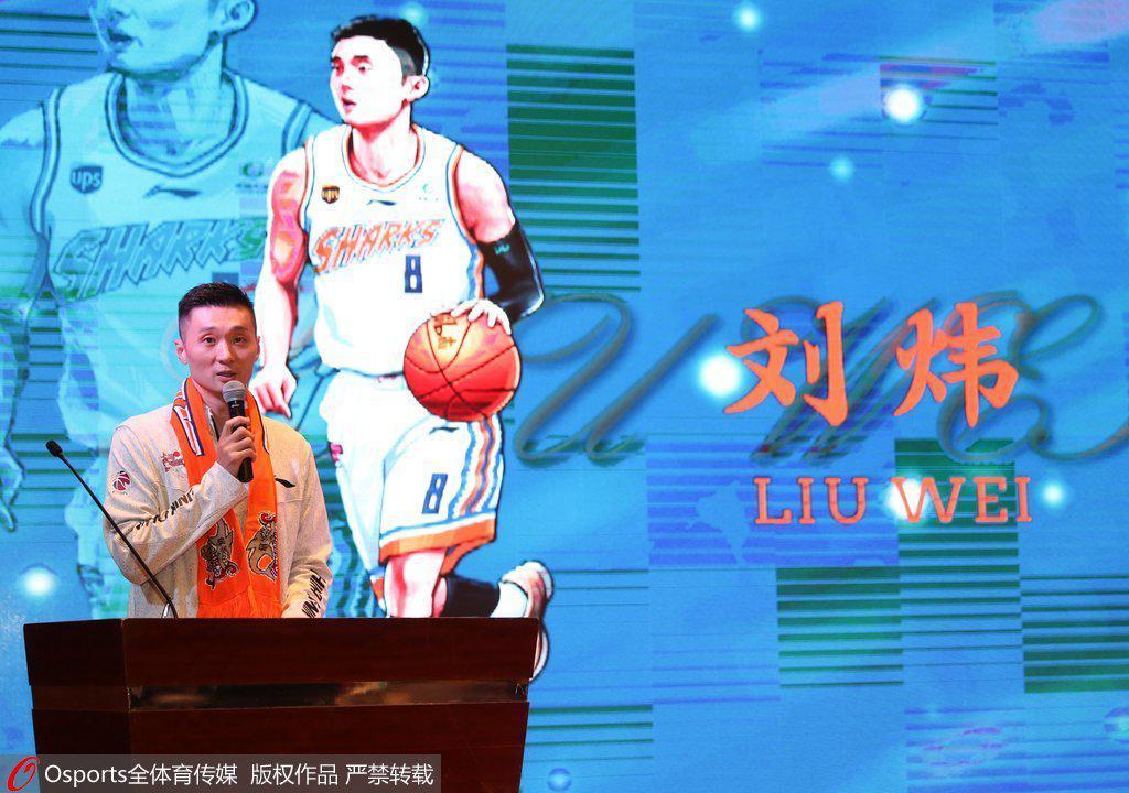 上海男篮举行出征仪式 刘炜:今年从板凳球员做起