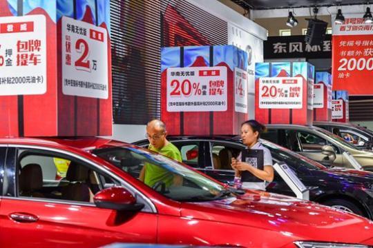 """汽车市场""""金九""""变寒冬:产销增长3%目标基本无望"""