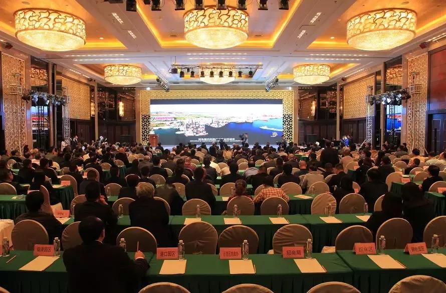 曹妃甸的这个大会10个项目签约 总投资22.12亿元
