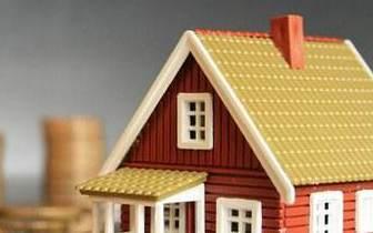 二手房均价涨幅不大