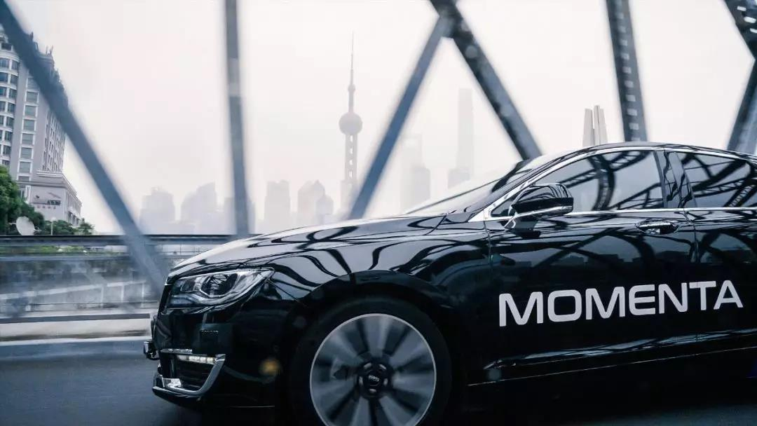 自动驾驶创企Momenta获新一轮融资 估值10亿美金