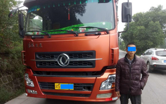 达州一男子购买假证开重型货车遭罚款拘留