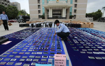 广东省反诈中心成立两周年成果显赫 打击治理电信网络
