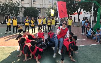 孝南区委党校中青年干部培训班开展素质拓展活动