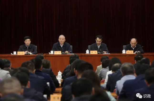 蔡奇出席市纪委市监委领导干部会并讲话,陈雍任纪委书记