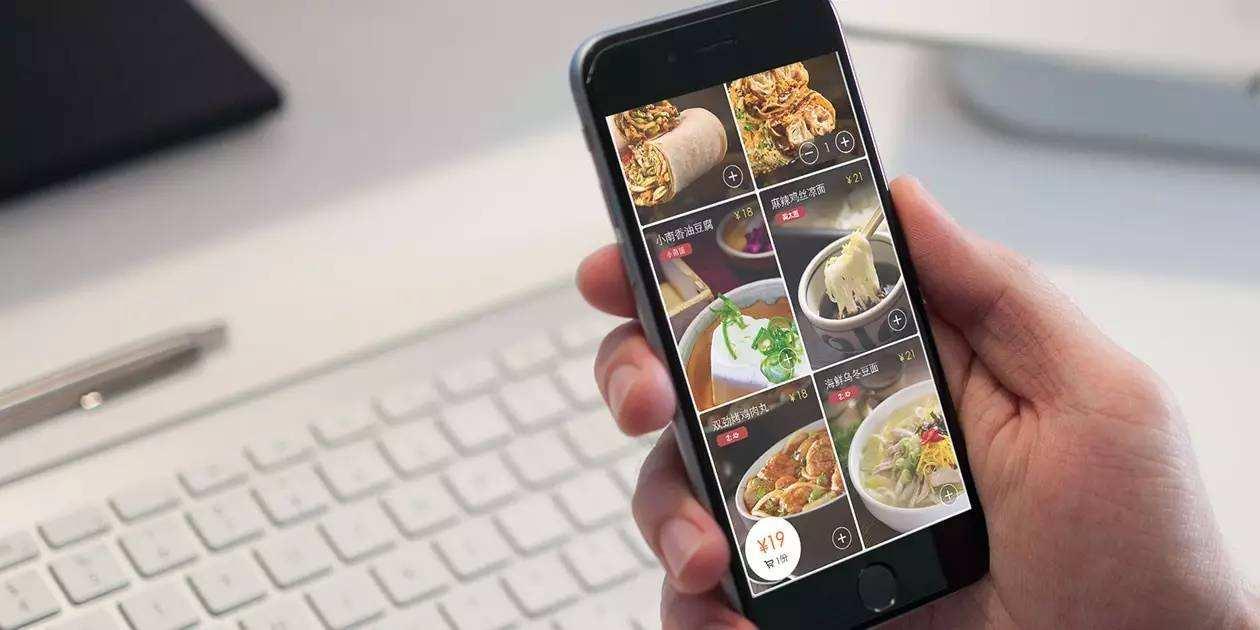 惠州约谈外卖平台!98家商家从网络叫餐平台下线